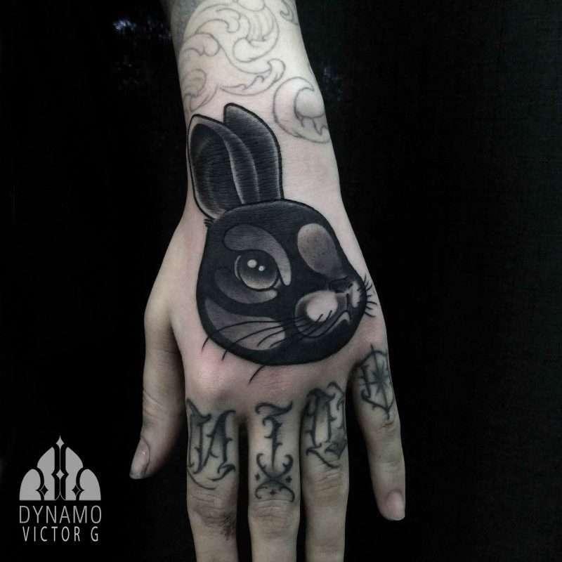תמונת אלבום של Dynamo Tattoo