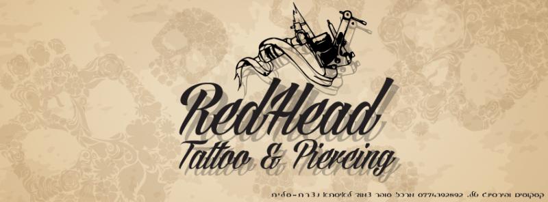 תמונת אלבום של Red Head Tattoo
