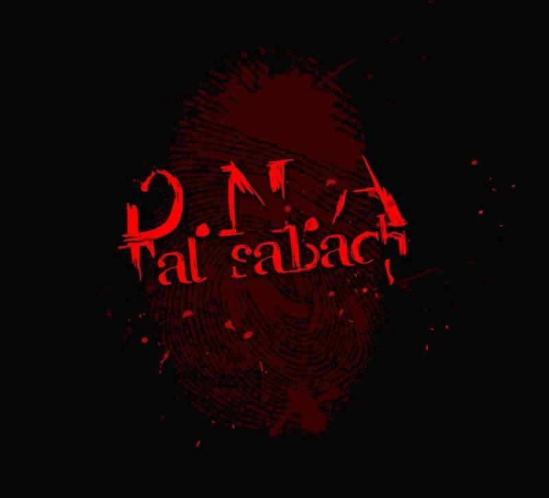 לוגו dna tattoo