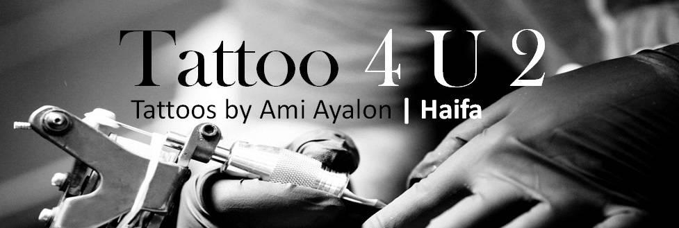 תמונת אלבום של Tattoo 4 U 2