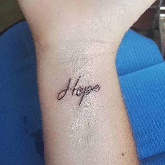 קעקוע תקווה