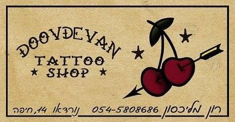 תמונת אלבום של דובדבן קעקועים | Doovdevan Tattoo