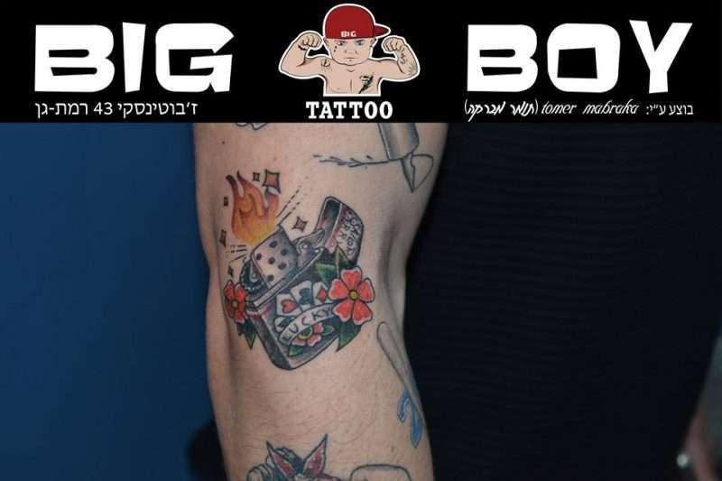 תמונת אלבום של Big-Boy קעקועים ופירסינג ברמת גן